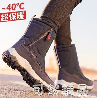 戶外雪地靴女男新款保暖棉鞋加絨加厚短筒冬季旅游女鞋 雙十二全館免運