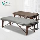美容床 按摩床 推拿床 便攜式家用折疊手提原始點理療檢查紋繡針灸美容床 快速出貨