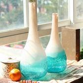 玻璃花瓶-創意麗色潮流藝術品居家擺件72ah18[時尚巴黎]