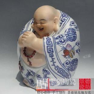 景德鎮 陶瓷器 恭喜佛 青花瓷 彌勒佛