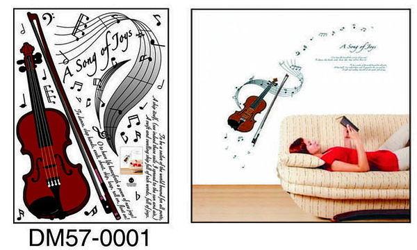 大款DM57-0001第三代可移動式DIY藝術裝飾無痕壁貼/牆貼/防水貼紙