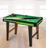 小桌球桌 ZC家庭美式兒童台球桌玩具 大號家用木質標準桌球台 兒童桌球台球 igo 城市玩家