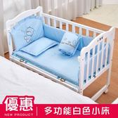 嬰兒床實木寶寶搖籃床多功能白色小床新生兒童bb睡床拼接大床童床 小巨蛋之家