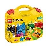 LEGO 樂高 Classic 系列 創意手提箱_LG10713