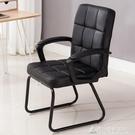 靠背電腦椅椅子臥室多功能宿舍座椅靠椅大學...