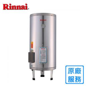 【林內】REH-2064 儲熱式電熱水器(20加侖-直立式)
