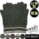 OT SHOP手套‧男款溫暖禦寒簡約素色圖騰‧台灣製雙層手套‧現貨‧黑/灰/卡其/鐵灰/咖啡‧G1819