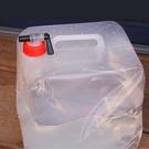 戶外折疊儲水桶 加厚便攜飲用純凈水桶 大容量車載飲水桶