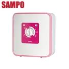 『SAMPO』聲寶 四季用多功能烘被機(附烘被球、烘靴管) HX-TB06B **免運費**