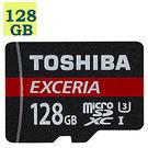 TOSHIBA 128GB 128G microSDXC【90MB/s】EXCERIA  microSD SD SDXC UHS U3  4K C10  原廠包裝 手機記憶卡
