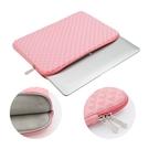 鑽石紋平板內膽包IPAD 12.9平板保護套 蘋果IPad Pro12.9吋皮套保護套 2020新款IPad11吋平板保護殼