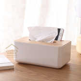 簡約歐式木製面紙盒帶手機槽抽取式衛生紙盒紙巾盒【SA540 】《約翰家庭