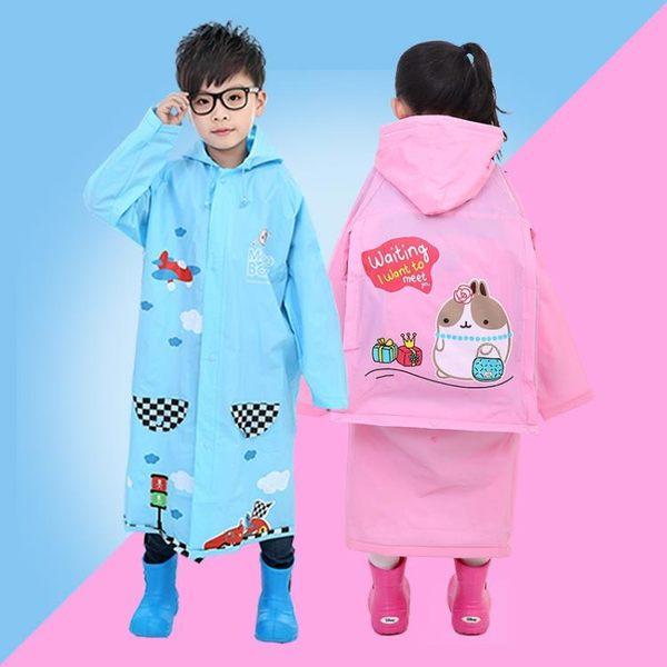 一件85折免運--兒童雨衣男童女套裝寶寶韓款學生帶書包位厚雨披可配雨鞋