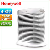 Honeywell 漢威聯合True HEPA抗敏 Console系列 4-8坪 空氣清淨機