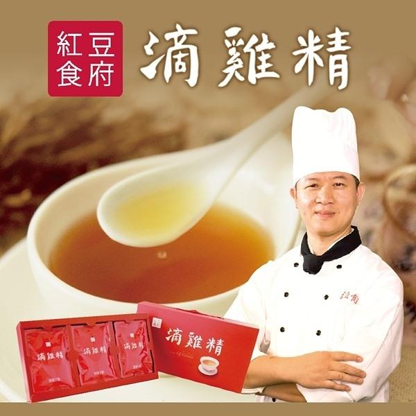 紅豆食府BL.滴雞精常溫禮盒60ml/入(15入/盒)即期良品﹍愛食網