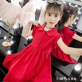 童裝女童連身裙韓版夏裝洋氣公主裙兒童裝女孩花邊袖裙子 小確幸生活館