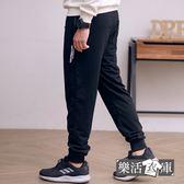 個性MAX拉鍊休閒運動棉褲(共三色)● 樂活衣庫【SP833】