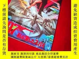 二手書博民逛書店《007之海底城》the罕見spy who loved me,日本首映宣传册Y13966 东宝 出版197