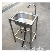 水槽新款廚房簡易不銹鋼水槽單槽洗菜盆洗碗池帶落地支架子加厚單水池 多色小屋YXS