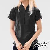 PolarStar 女 吸排短袖立領上衣『黑色』P19154 露營.戶外.吸濕.排汗.透氣.保暖.快乾.輕量.排汗衣