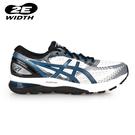 ASICS GEL-NIMBUS 21 男慢跑鞋-2E(免運 路跑 寬楦 亞瑟士≡排汗專家≡