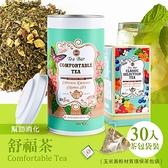 【德國農莊 B&G Tea Bar】舒福茶L瓶 大包裝 (2.5g*30包)