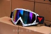 越野頭盔風鏡機車風鏡滑雪眼鏡越野護目鏡