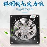 排氣扇排風扇廚房油煙換氣扇強力抽風機衛生間靜音窗式抽煙機