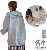 EASON SHOP(GW8629)實拍前後字母圖LOGO印花落肩寬鬆圓領素色棉T恤裙女上衣服大尺碼大學T內搭衫