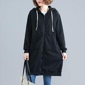 依多多 外套 新品韓版時尚寬鬆磨毛外套連帽拉鏈純色百搭衛衣