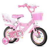 新款兒童自行車女孩3-4-5-6-9歲小孩童車12/14/16/18寸女寶寶單車DI