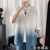 短袖襯衫男夏季港風日系冰絲七分襯衣薄款外套休閒上衣服男裝夏裝 可然精品