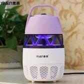 抓蚊子一掃光滅蚊神器家用無輻射靜音 嬰兒室內光催化強力捕蚊燈QM 莉卡嚴選