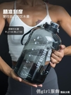 杯子 1.5L水杯子bottledjoy懶人超大容量杜海濤運動健身水壺 618購物節