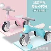 兒童三輪車腳踏車1-3-5歲小孩寶寶小單車男女孩平衡車輕便童車1wl4454『黑色妹妹』
