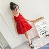 女童雪紡吊帶連衣裙兒童洋氣公主裙新款夏裝度沙灘裙子 艾莎