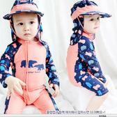 嬰兒防曬泳衣 防曬連體帶防曬帽男童女童速干0-8歲小孩寶寶幼兒游泳服 rj1791『紅袖伊人』