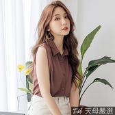 【天母嚴選】純色百搭無袖雪紡襯衫(共四色)