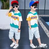 童裝男童套裝夏裝2020新款韓版兒童夏款中大童洋氣運動男孩帥氣潮 DR34756【男人與流行】