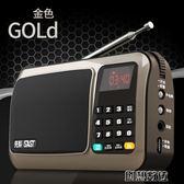 收音機 T-50收音機老年老人迷你小音響插卡小音箱便攜式播放器 創想數位
