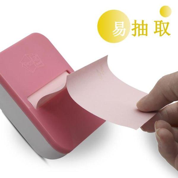 便利貼便簽紙套裝組合多功能記事報事貼紙夾座盒裝抽取式【極簡生活館】