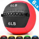 2.7KG舉重量訓練球wall ball負重力6LB軟式藥球復健球實心球不穩定平衡訓練運動器材推薦哪裡買ptt