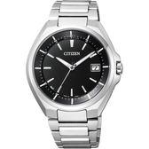【送米奇電扇】CITIZEN 鈦金屬光動能電波腕錶-黑x銀/40mm CB3010-57E