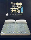 新年好禮 床墊床褥1.5m床1.8m床榻榻米地鋪睡墊學生宿舍0.9床墊1.2米經濟型