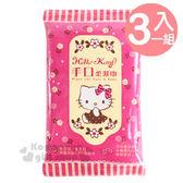 〔小禮堂〕Hello Kitty 袖珍濕紙巾包《3入.桃.玫瑰》1包10抽.手口專用 4715664-50346