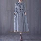 依多多 連身裙 洋裝 秋裝新款大碼女裝 韓版休閒格子連身裙單排扣長袖襯衫裙