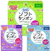 日本【蘇菲】導管式女性生理用品