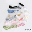 5雙|襪子女蕾絲花邊水晶短襪淺口薄款透明日系網紗【毒家貨源】