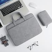 電腦包 電腦包14寸女手提適用聯想小新pro13蘋果macbook華為matebook戴爾 優拓