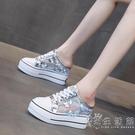 內增高包頭半拖鞋女2021年新款夏季網紅厚底拖鞋外穿高跟涼拖女鞋 小時光生活館